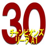 30cla1